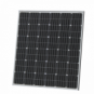 200W 12V solar panel with 5m cable for camper / caravan / boat, made of high quality German solar cells